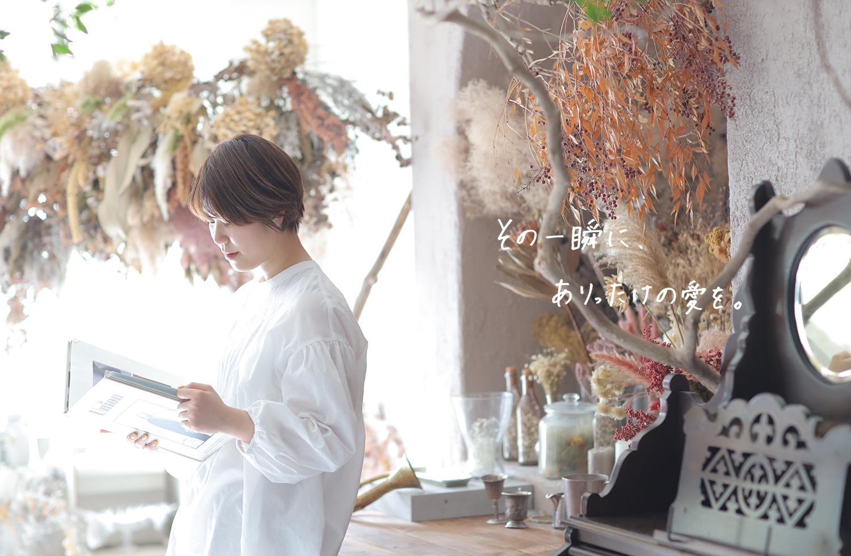 photographer-kitazawa